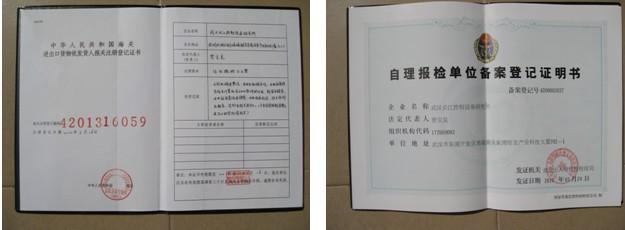 长江650发电机的励磁电路图